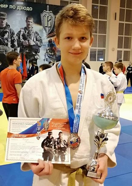 judo_jhukovsky_moscow.jpg