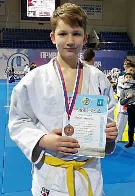 judo_orbita_jhukovsky_moskovskaya_oblast.jpg