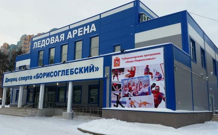 karpov_oleg_vasilevich_dzyudo_ramenskoe_zhukovskiy.jpg